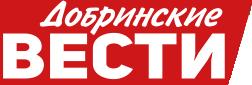 Добринские вести logo