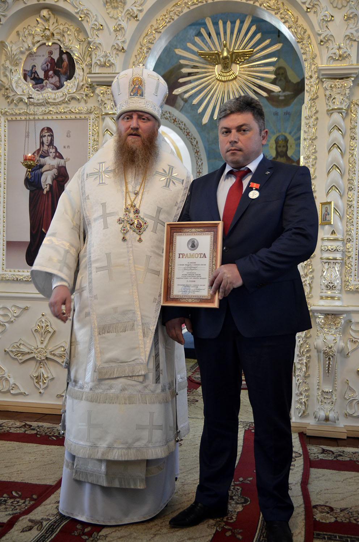 Глава Добринского района награжден медалью 2-й степени!