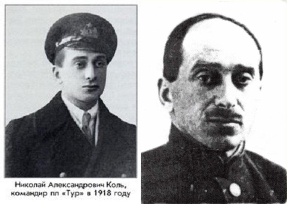 Коль Н.А. Фото 1918 и 1937 годов.
