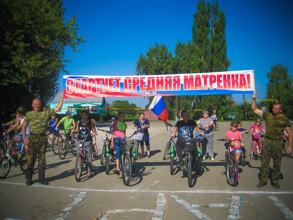 В велокроссе на День физкультурника участвовали среднематренцы от 2-х до 67 лет.