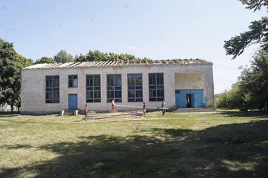 В момент нашего визита шёл ремонт ДК п. Ильича, он до того пребывал в плачевном состоянии. В холодное время молодёжь не знала, куда пойти.