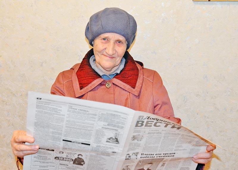 Нина Федоровна Лифанова - одна из наших верных подписчиц.