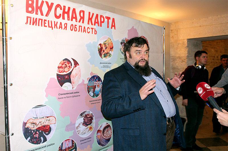 Известный повар из Москвы Антон Прокофьев: «Любая кухня сильна региональными традициями».