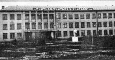 Добринская средняя школа № 1 (1971 г.).
