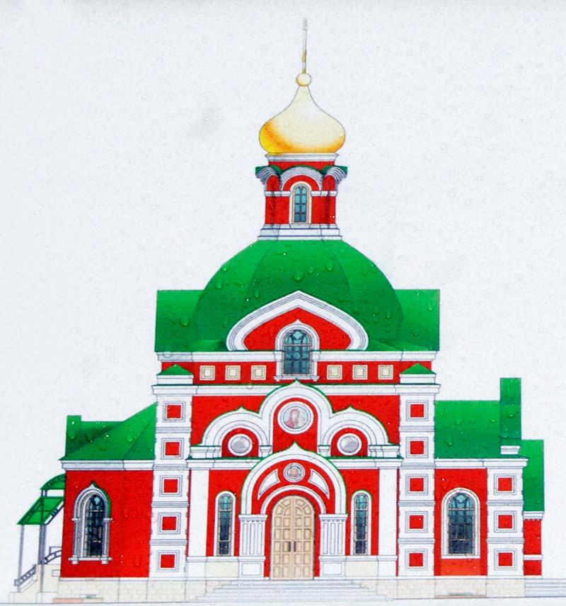 Эскиз будущего храма заметно отличается от прошлого. Прежде всего, по размерам. Он намного меньше.