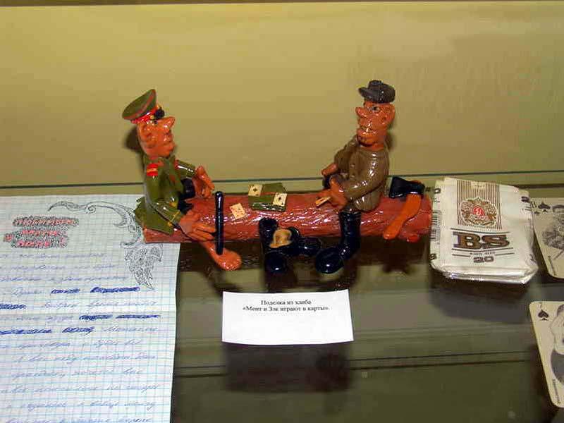 Музей тюремного искусства (Углич, Ярославская область) Среди экспонатов - различные предметы творчества заключенных: огнестрельное оружие из бутылок и зажигалок, отмычки, фигурки из хлеба и другие атрибуты тюремного быта и др.