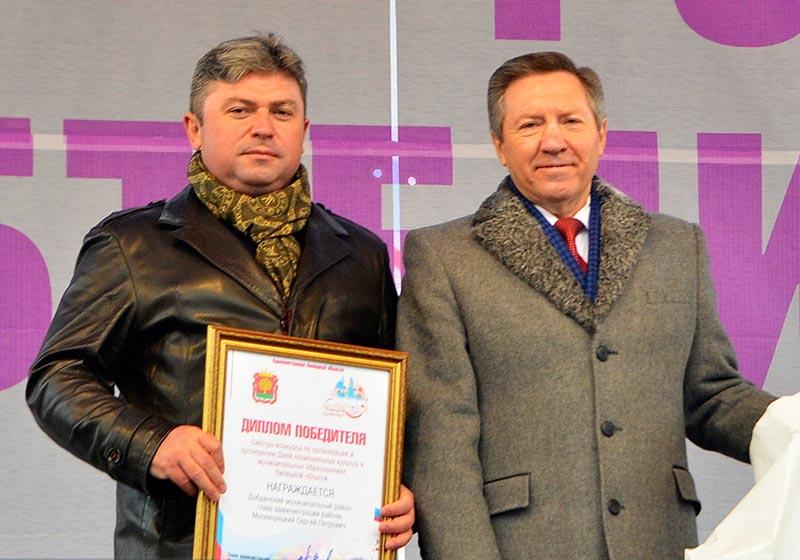 Глава администрации Липецкой области О.П. Королев вручил диплом за сохранение народных традиций главе Добринского района С.П. Москворецкому.