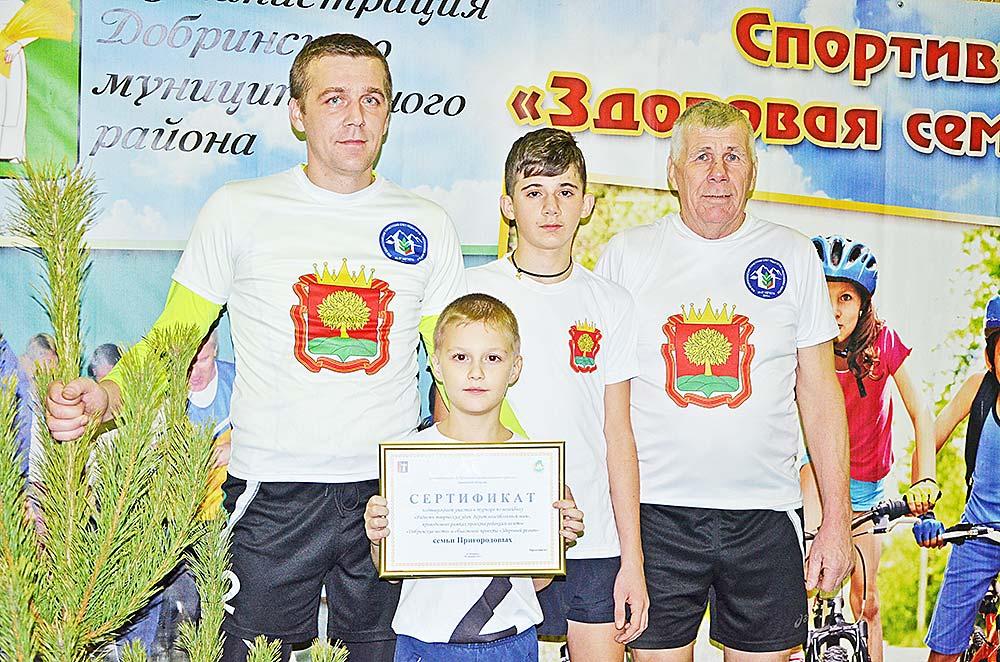 Семья Пригородовых - победитель новогоднего турнира, объявленного редакцией «ДВ».