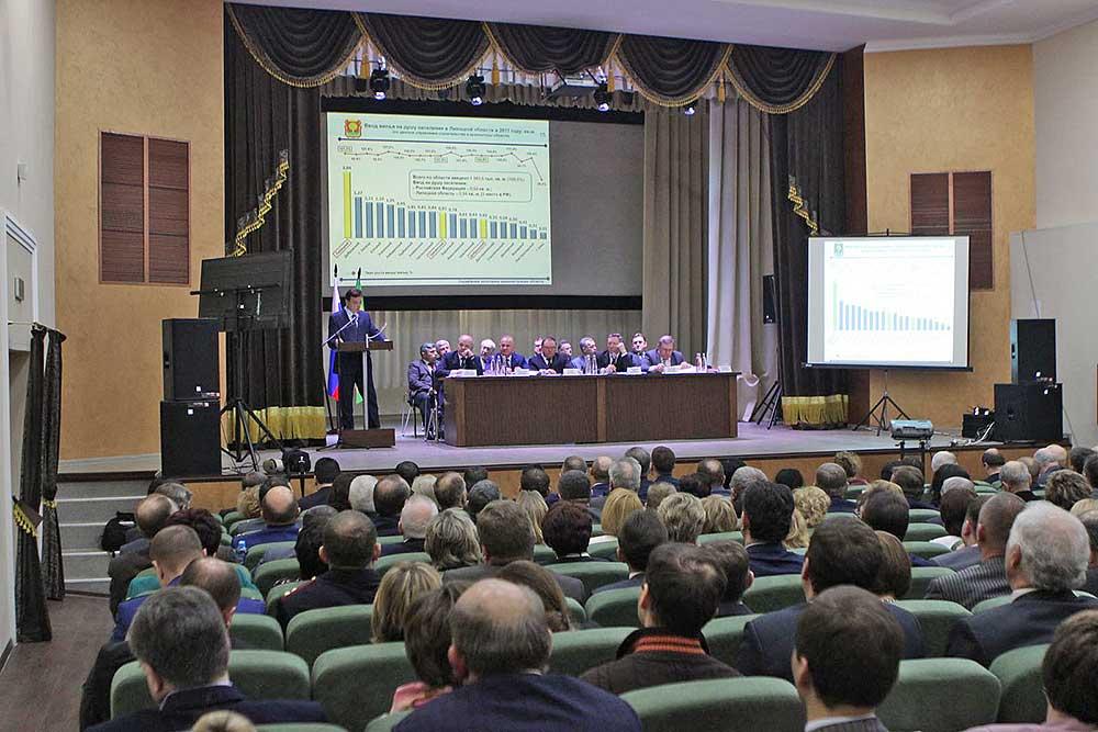 Фото: Lipetskmedia.ru