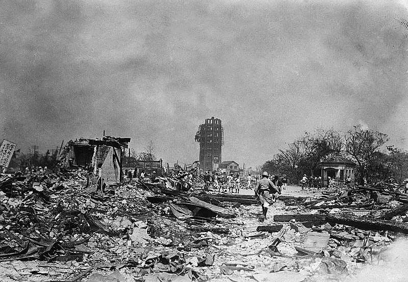 Последствия землетрясения в Японии. 1923 год.