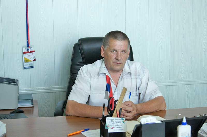 Валерий Овцынов.