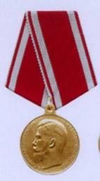 медаль «За усердие» В.Д. Федорова.